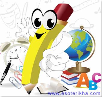 Dinamicas de grupo para crianças, emprestando o lápis