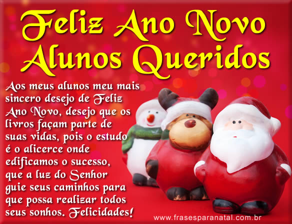 Mensagens De Fim De Ano Para Alunos Meu Desejo De Ano Novo